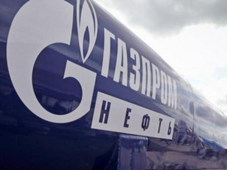 Gazpromneft Metalgrease AC