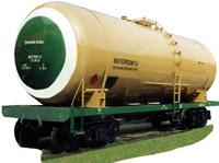 Железнодорожные перевозки гсм