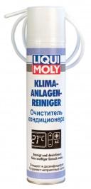 Очиститель кондиционера Liqui Moly Klima Anlangen-Reiniger