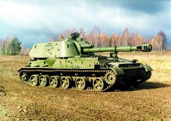 артиллерийские смазки
