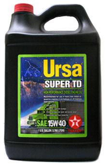 Моторное масло Texaco Ursa Super TDX