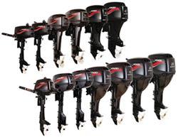 Parsun.  Nissamaran.  Лодочные моторы.  HONDEX.