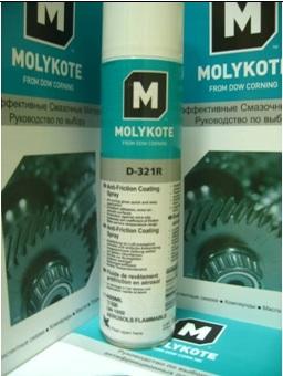 антифрикционные покрытия Molykote