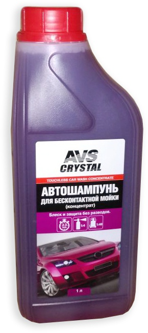 AVS Crystal Touchless Car Wash Concentrate
