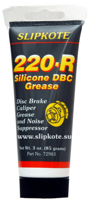 Slipkote 220-R DBC Grease