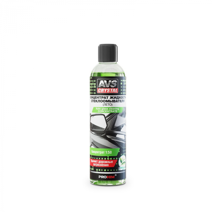 AVS Crystal Auto Glass Cleaning Concentrate (летний)