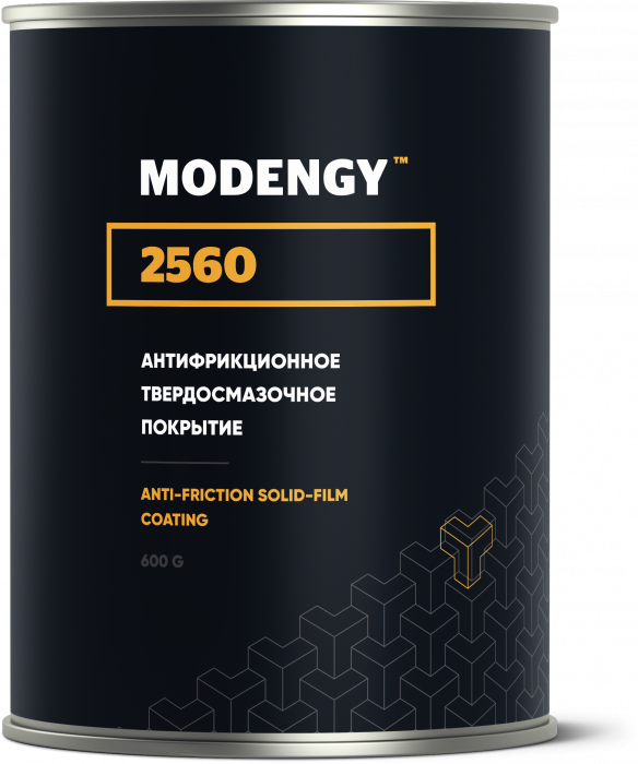 Modengy 2560