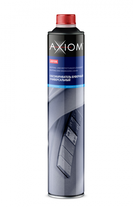 Axiom Buffer Degreaser A9106
