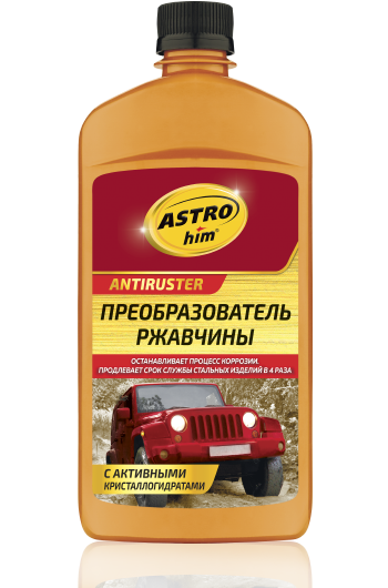 Astrohim Antiruster with Crystallohydrate