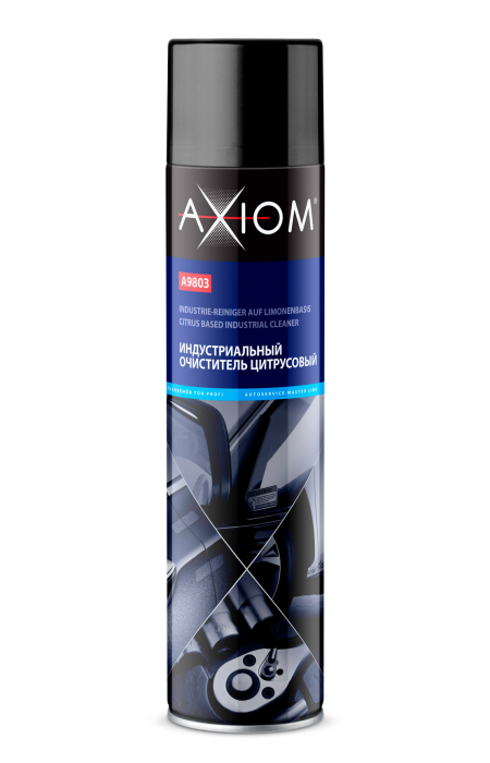 Axiom Industrial Cleaner A9803