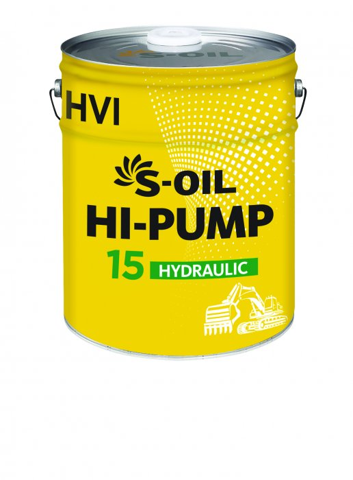 S-Oil Hi-Pump 15