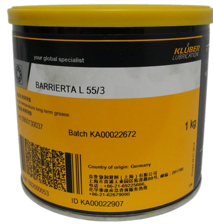 PTFE смазка для уплотнений Klüber Barrierta L 55/3