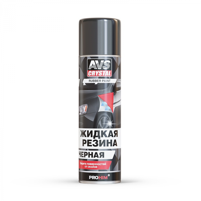 AVS Crystal Rubber Paint Black