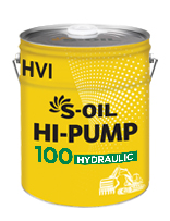 S-Oil Hi-Pump 100