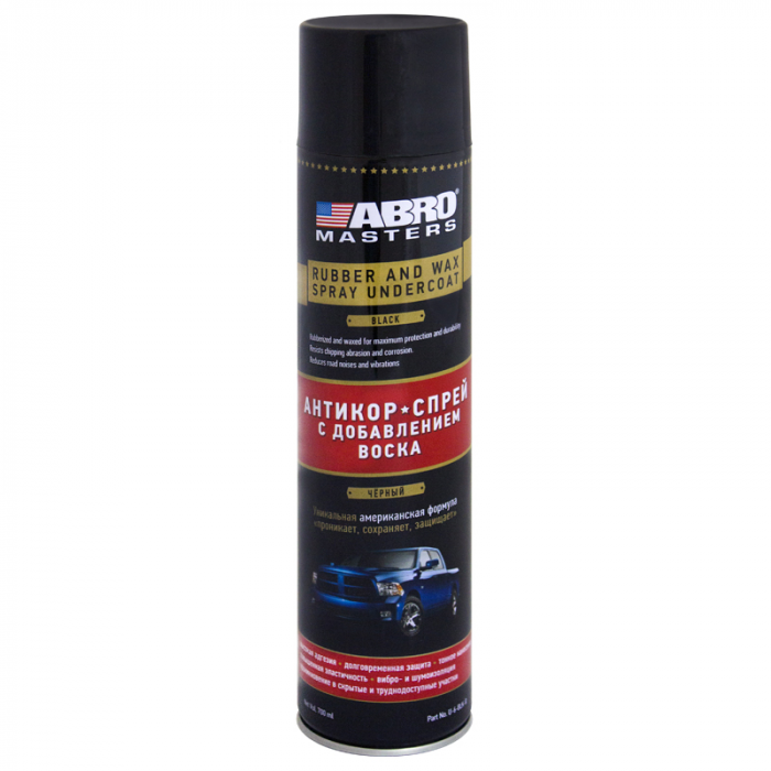 Abro Masters Rubber and Wax Spray Undercoat Black