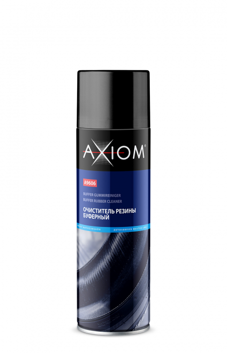 Axiom Buffer Rubber Cleaner A9606