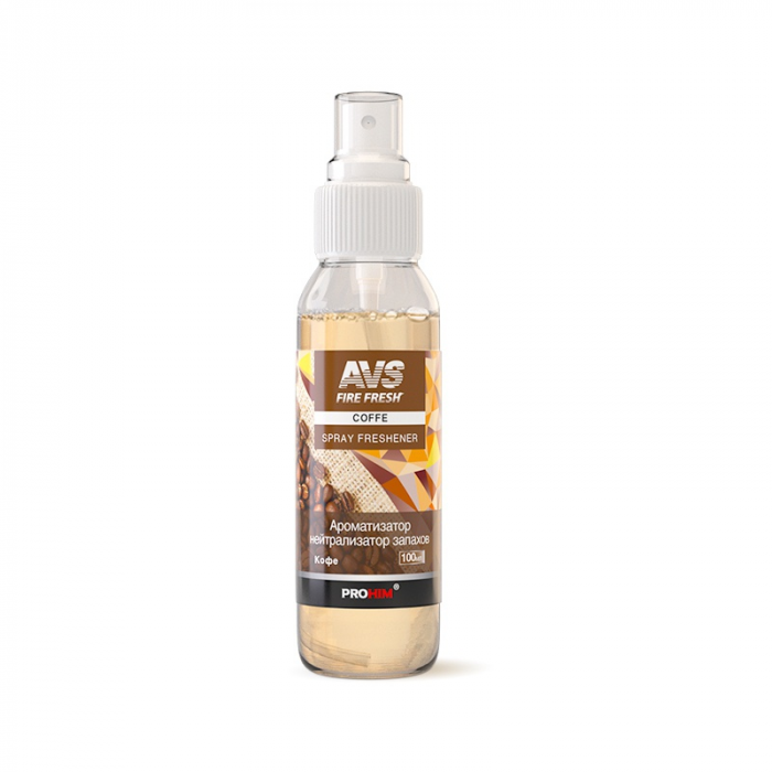AVS Spray Freshener Coffe