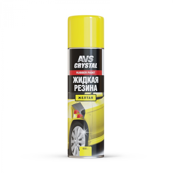 AVS Crystal Rubber Paint Yellow
