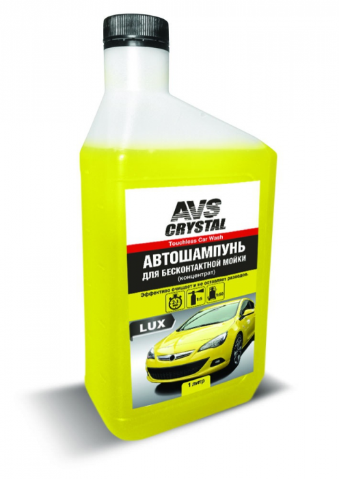 AVS Crystal Touchless Car Wash Lux Concentrate