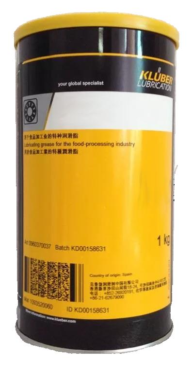 Пластичная смазка для подшипников скольжения и качения Klüber Polylub GA 352 P