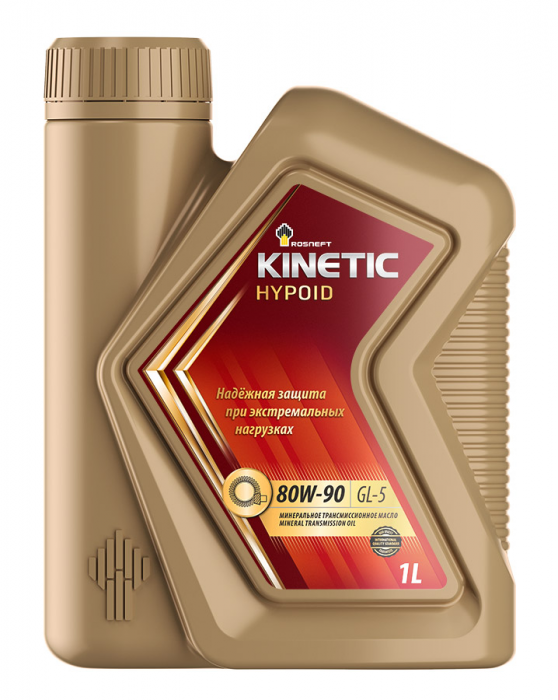 Kinetic Hypoid 80W-90