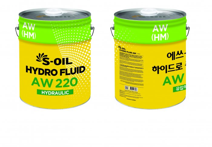 S-Oil Hydro Fluid AW 220