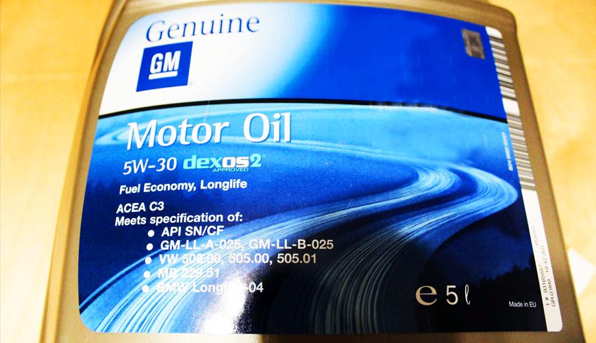 GM Genuine Motor Oil dexos2