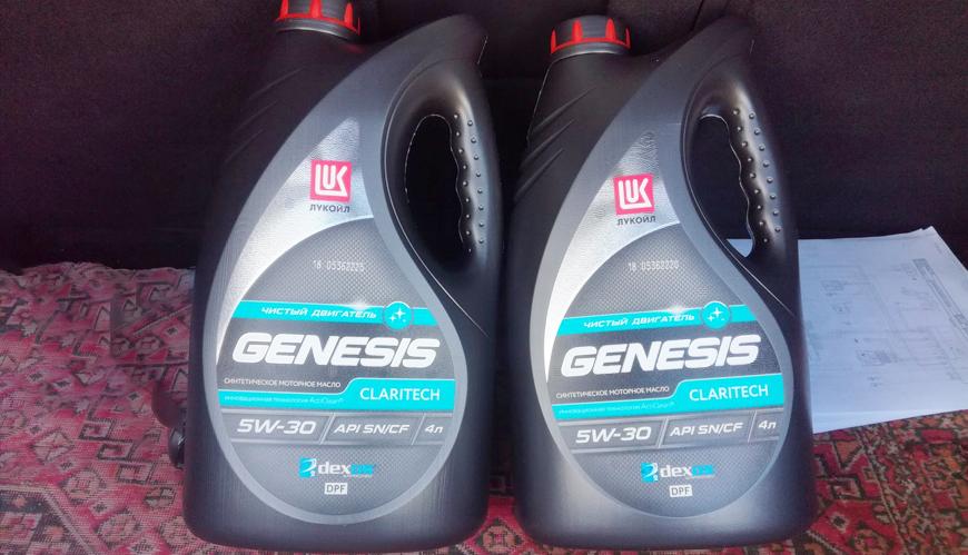 Lukoil Genesis Claritech 5W-30 Dexos 2