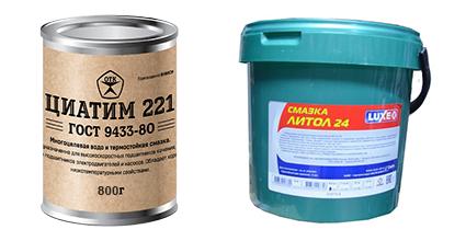 Литол-24 или ЦИАТИМ-221?